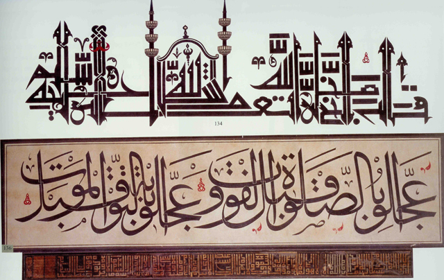 Bursa Ulu Camii Hüsnü Hat Sanatı